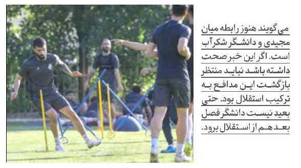newspaperb_230133