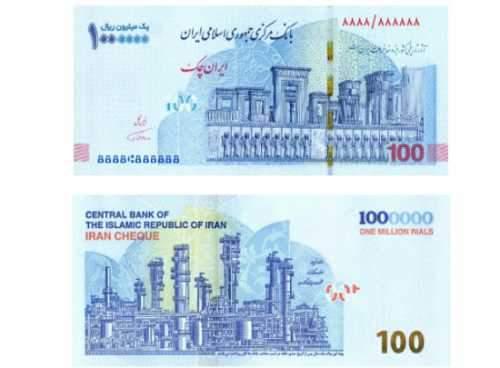 ایران چک 100 هزار تومانی جدید