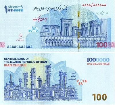 مشخصات ایران چک 100 هزار تومانی جدید