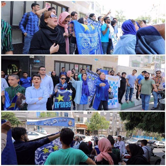 تجمع هواداران استقلال مقابل این باشگاه