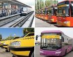 ناوگان حمل و نقل عمومی تهران تعطیل میشود؟