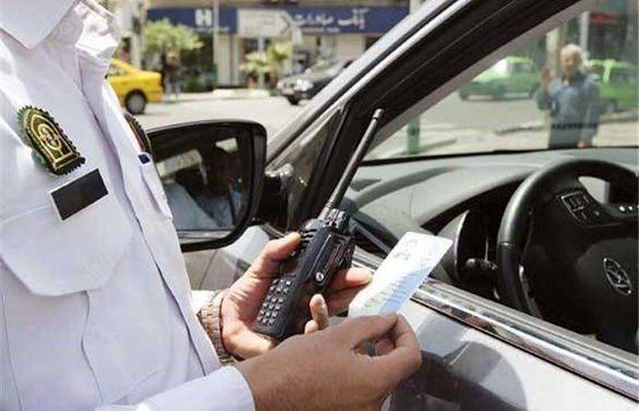 روش های اعتراض به جریمه رانندگی خودرو