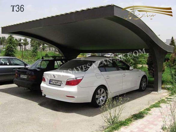 آیا سایبان ماشین جایگزین مناسبی برای پارکینگ ها خواهد بود؟!