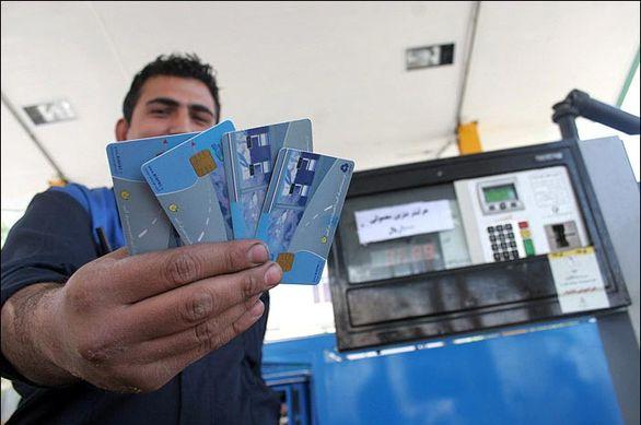هزینه کارت سوخت المثنی چقدر است؟