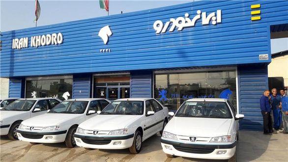 شرایط پیش فروش انواع پژو و سمند توسط ایران خودرو به مدت دو روز