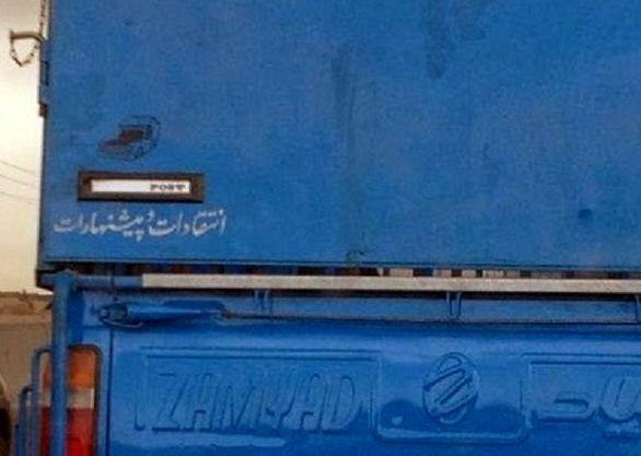 جریمه جدید برای ماشین نویسی های نامتعارف (تصاویر)