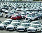 نظر نمایندگان مجلس درباره افزایش قیمت خودرو