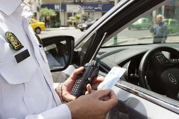 اطلاعیه مهم درباره بخشودگی جرایم رانندگی