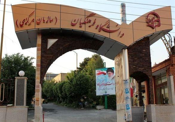 خبر مهم در مورد کارورزی دانشجویان دانشگاه فرهنگیان