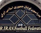 بازگشت نام ایران به ردهبندی AFC
