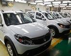 طرح جایگزینی خودروهای رنو با سود 1700 درصدی