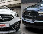 اولین کراس اوور بومی از سایپا بیرون می آید یا ایران خودرو؟