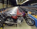 زور موتورسیکلت سازان به دولت چربید