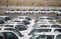 چند خودرو هنوز در انبار ایران خودرو وجود دارد؟
