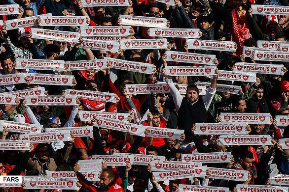 درخواست پرسپولیس برای حضور هواداران در ورزشگاه
