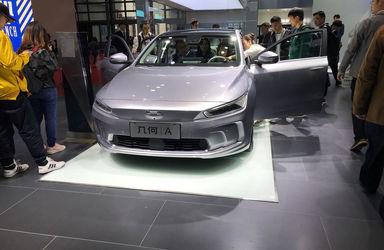 نمایشگاه خودرو شانگهای 2019