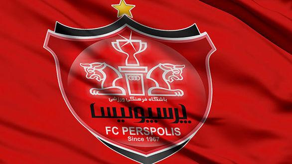 باشگاه پرسپولیس اعلام کرد: مهاجم جدید در راه است!