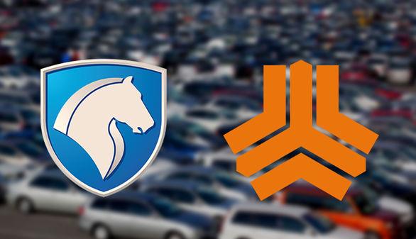 آخرین وضعیت عرضه سهام دولت در خودروسازان