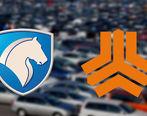 بیانیه سایپا و ایران خودرو در مورد افزایش قیمت خودرو در بازار