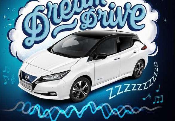 فناوری جدید نیسان برای کوکان درون خودرو لالایی می خواند