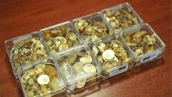 دیروز قیمت سکه طلا چگونه رقم خورد؟
