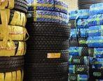 قوانین جدید واردات لاستیک اعلام شد (عکس)