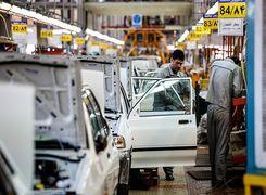 سوت پایان تولید خودرو ناقص در سایپا
