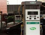 خبر خوش بنزینی برای خودروها در منطقه 2 تهران