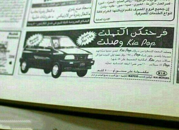 قیمت محصولات سایپا در لبنان