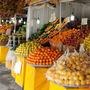 قیمت و محل عرضه میوه تنظیم بازاری شب عید اعلام شد
