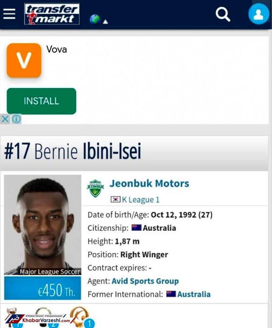 بازیکن دوملیتی نیجریهای – استرالیایی در راه استقلال