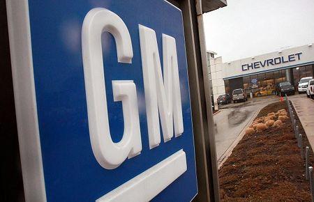 تحریم سه غول خودروساز آمریکا توسط آمریکایی ها