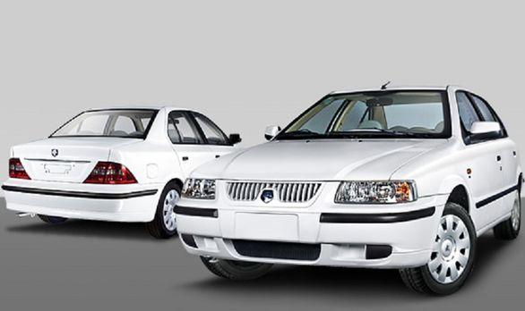 قیمت محصولات ایران خودرو کاهشی شد