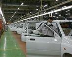 جدیدترین آمار از خودروهای ناقص در کارخانه ها