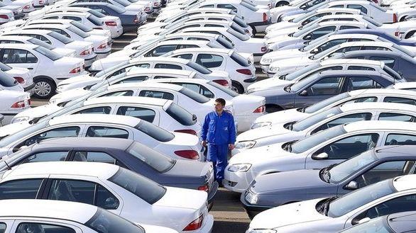 قیمت خودرو ریخت (جزئیات)