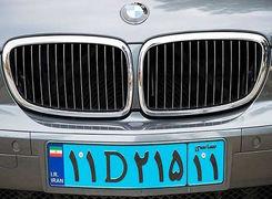 آشنایی با انواع رنگ پلاک خودروها در ایران (عکس)