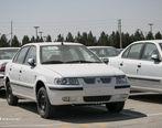 جزئیات فروش فوری امروز ایران خودرو + قیمت