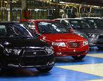 تعیین قیمت کارخانه خودروها 5 درصد زیر قیمت بازار؟