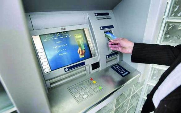 زمان غیرفعال شدن رمز دوم ثابت در کارت بانکی