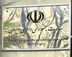 تعرض ضدانقلاب به سفارت ایران در پاریس + عکس