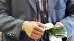 شرط واریز کمک جبرانی به حساب بانکی کارکنان دولت و بازنشستگان