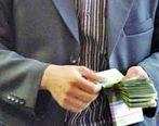 افزایش حقوق 600 تا 700 هزار تومانی بازنشستگان / کف حقوق بازنشستگان