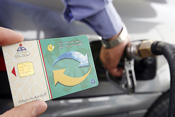 توضیحات مهم وزیر ارتباطات درباره کارت سوخت