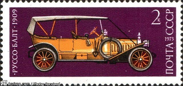خودرو در روسیه؛ از تزار تا لادا در بازارهای جهانی! (+تصاویر)