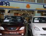فروش نقدی و اقساطی ۵ خودروی سایپا آغاز شد
