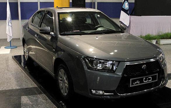 قیمت قطعی 4 خودرو فروش فوق العاده امروز ایران خودرو + آدرس سایت