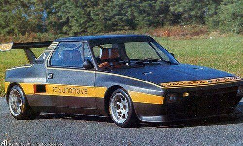 نمونه ویژه دالارا برای مسابقات اتومبیلرانی در سال 1975