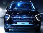 زمان و قیمت فروش هیوندای Creta مدل 2020 مشخص شد