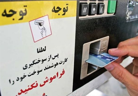 حداکثر میزان ذخیره بنزین در کارت سوخت مشخص شد
