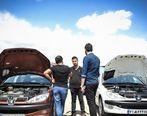 راهنمای حرفه ای خرید خودرو دست دوم